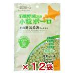 箱売り ペッツルート 7種野菜入り小粒ボーロ 56g(14g×4) 1箱12袋 犬 おやつ 関東当日便