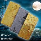 iPhone6s iPhone5s iPhoneSE スマホケース スマホカバー 手帳型 クール 世界地図 ベージュグレー ブラウン