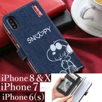 iPhone7 iPhone6S iPhone6 ケース ディズニー スヌーピー ムーミン ストーン 手帳型ケース iPhone7ケース スマホケース