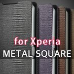 Xperia XZ SO-01J SOV34 X performance SO-04H SOV33 Xperia Z5 SO-01H SOV32 ケース 手帳型 Xperia Z4 SO-03G SOV31 手帳 Xperia Z3 SO-01G SOL26 手帳型ケース