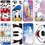 iPhone6S iPhone6 ディズニー gizmobies  ブランド ギズモビーズ アイフォン6S アイフォン6 キャラクター おしゃれ かわいい スマホ プロテクター