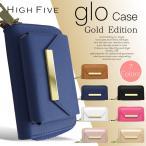 HIGH FIVE glo グロー サフィアーノ型押し PU レザー ゴールド ケース 同色の ハンド ストラップ 付属 gloケース グローケース カバー グローカバー