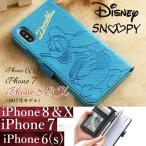 iPhoneX iPhone8 iPhone7 iPhone6S iPhone6 ディズニー 箔押し 手帳型 ケース 手帳  アイフォン8 iPhone X 8 7 カバー キャラクター iPhone8ケース スマホケース