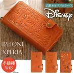 本革 ディズニー 手帳型 ケース キャメル iPhoneX iPhone8 iPhone7 iPhone6S iPhone6 Xperia XZ1 SO-01K SOV36 XZS Xperia XZ iPhone X スマホケース