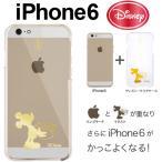 iPhone SE iPhone5S iPhone5 ケース iPhone+ ディズニー スヌーピー クリア クリアケース 5S 5 アイフォン カバー ハード スマホケース