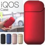 HIGH FIVE iQOS 2.4 PLUS アイコス ハード ケース アイコスケース iQOSケース アイコスカバー iQOSカバー カバー