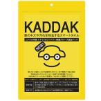 【日本語 正規パッケージ品】 kaddakスマートタオル KADDAK カダック 車 の キズ や 汚れを 除去する スマートタオル 傷 キズ消し 傷消し スマート タオル