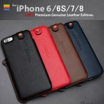 iphone 4s - iPhone6s ケース iPhone6 ケース LIM'S 本革 レザーケース iPhone6 アイフォン6 ケース おしゃれ ブランド  スマホケース アイホン6ケース レザー ケース