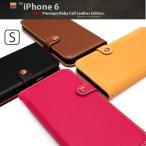 iPhone6 iPhone6s ケース iPhone6s Plus ケース 手帳型 手帳 横 iPhone6sPlus iPhone6Plus ケース カバー iPhone 6s 6 Plus ブランド LIM'S 本革 手帳型ケース