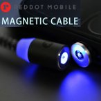 Lightning TYPE-C Micro USBケーブル 1m マグネティック USB ケーブル TYPE C TYPEC 充電ケーブル 充電器 iPhoneX iPhone8 iPhone X Xperia iQOS 2.4PLUS glo