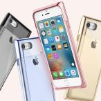 iPhone7 iPhone 7 PLUS ROCK クリスタル パヒューム 香水瓶 デザイン TPU クリア ソフト ケースiPhone7ケース アイフォン7  iPhone 7 カバー スマホケース