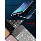 DREAM PLUS 正規品 Galaxy S6 edge SC-04G SCV31専用 galaxy S6 SC-05G 専用 galaxy S5 SC-04F SCL23 専用 Persian Neo ラインストーン & 本革 レザー ケース