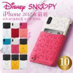 iPhoneX iPhone8 iPhone7 iPhone6S iPhone6 ディズニー スヌーピー カード ポケット ケース iPhone X 8 7 カバー iPhone8ケース キャラクター スマホケース