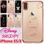 iPhoneX iPhone8 iPhone7 スヌーピー TPU クリア ケース アイフォン7  iPhone X 8 7 カバー キャラクター iPhone8ケース スマホケース