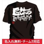 名入れ無料!背中に熱いメッセージ文字入りtシャツ。少年野球の応援にオススメ野球 チーム オリジナル tシャツ 「Never Give up」