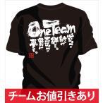 卓球Tシャツ One Team