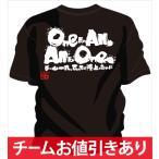 陸上 tシャツ 言葉 に 陸上tシャツ通販 ! 陸上 チームtシャツ 陸上 や 陸上 部活tシャツ にお勧め 陸上tシャツ 文字入り !「one for all」 ジュニア陸上tシャツ