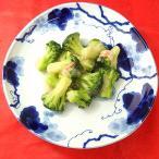 ブロッコリーの蟹身あんかけ(200g) 蟹 かに カニ 冷凍真空パック 調理は湯煎で10分