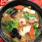 中華丼の具(300g) どんぶり 丼 冷凍真空パック 調理は湯煎で15分