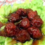 肉団子甘酢あんかけ(8個) だんご ダンゴ  冷凍真空パック 調理は湯煎で10分