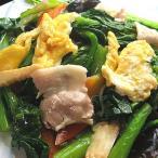 小松菜と玉子の中華炒め(170g)緑黄色野菜  卵 タマゴ 野菜 冷凍真空パック 調理は湯煎で10分