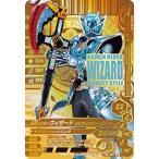 ライダータイム6弾【GLR】仮面ライダーウィザード インフィニティースタイル(RT6-061)