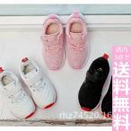 こども スニーカー 運動靴 女の子 男の子 男子 女子 ジュニア くつ キッズ 3点で送料無料 足長かわいい 激安 カジュアル 通学 子供靴 マジックテープ 靴ひも