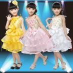 2月6日発売 ダンス衣装/女の子キッズジュニアDS 3点で送料無料 ミニドレス/かわいい/ワンピース/ステージ/ダンサー