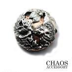 コンチョ パーツ CS-669 Silver925×ブロンズ花札牡丹&獅子/和柄 シルバーコンチョ ウォレット カスタムパーツ 送料無料
