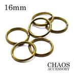 キーリング キーホルダーパーツ 日本製 ブラス製 2重リング キーリング 16mm 1個 真鍮 無垢 Brass ブラス ジョイントパーツ <メール便可>
