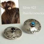 silver925 【シルバーコンチョ ループ 髪留め用】21mm シルバーボタン ヘアーアクセサリーやブレスレットに最適!001<メール便可>