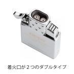 ZIPPO ジッポー ガスライターインサイドユニット ダブルトーチ スターター 3点セット #200<送料無料>【 ブランド 人気 おしゃれ 】
