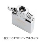 ZIPPO ジッポー ガスライターインサイドユニット シングルトーチ(ガスなし) スターター 2点セット #200 送料無料【 ブランド 人気 おしゃれ 】
