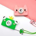 CHAOYILIU 子供用 デジタルカメラ  800万画素 2インチ 4倍ズーム 子供プレゼント ミニカメラ 写真動画連続撮影 子供のおもちゃ 子供カメラ 日本語説明書付属
