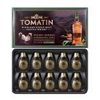 シングルモルト ウイスキーボンボン トマーティンウイスキーチョコ(トマーティン12年使用)