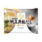 食品 tabete だし麺 北海道産帆立貝柱だし塩ラーメン 112g×10 (お取り寄せ商品)