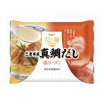 食品 tabete だし麺 三重県産真鯛だし塩ラーメン 109g×10  (お取り寄せ商品)