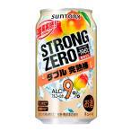 チューハイ サントリー -196℃ ストロングゼロ ダブル完熟梅350mlケース(24本入り)((お取り寄せ商品))