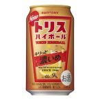 サントリー トリスハイボール 350mlケース(24本入り) 【お取り寄せ商品】