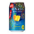 チューハイ サントリー ほろよい 冷やしパイン 350ml ケース ( 24本入り ) ( 期間限定 ) (( お取り寄せ商品 ))
