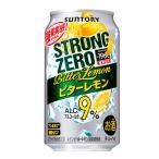 サントリー -196℃ ストロングゼロ ビターレモン350mlケース(24本入り)