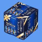 サントリー こくしぼりプレミアム 〈4種アソートボックス〉350ml×4 【4種類4缶パック】