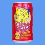 中国醸造 カープハイボール350mlケース(24本入り) ≪広島産レモンのスピリッツ使用≫ 【数量限定】