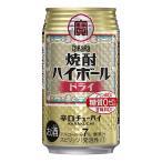タカラ 焼酎ハイボール ドライ350mlケース(24本入り)