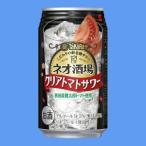 タカラ ネオ酒場 クリアトマトサワー350mlケース(24本入り)【お取り寄せ商品】