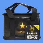 サッポロ 黒ラベル350ml(6缶パック) ≪クーラートート付き≫