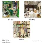 ザヴィーナミニマックス クロス MX300MAN VOL.9 マンハッタナーズ 18枚セット(3柄 ×各6枚) 18742