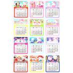 ハローキティ シールカレンダー 2021年 サンリオ sanrio キャラクター☆2021年