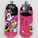 ディズニーDonald,デイジー ミニーの靴下,ディズニー靴下、デイジー靴下、ミニー靴下、ディズニーショートソックス、22〜24cm socks-minidaisy-pink