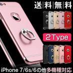iPhone7ケース/iphone7/iPhone7 PLUS/iphone6/iPhone6s/iphone6 Plus/360度全面保護/アイフォン7 ケース 強化ガラスフィルム/アイフォン ケース/スマホケース